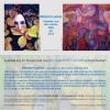 Bad Steben: Bio-Fair-Kunstgenuss, Einladung