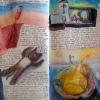Marion Lucka: Traumbuch Seite 19